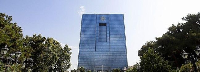 Exporters' Default Put Over $27 Billion
