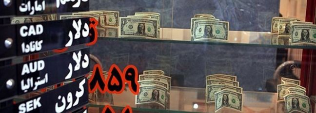 Changes in Iran's CB Forex Market Policy