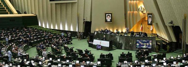 Iranian Parliament Studies Intellectual Property Bill