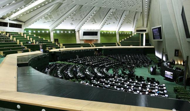 Majlis Approves Budget