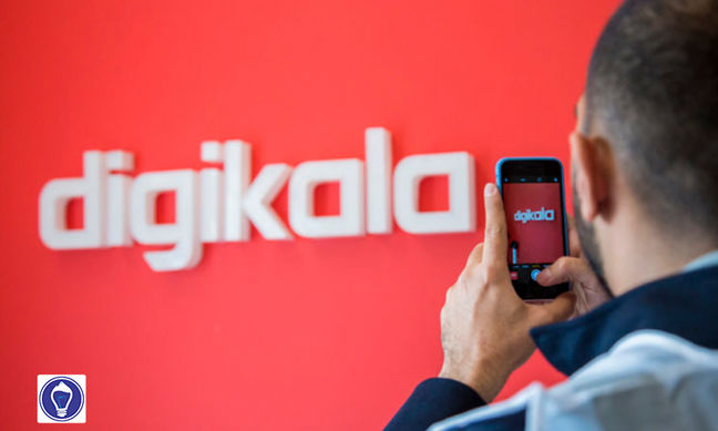 Digikala to Carry Out Stringent Quality Control