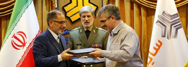 Iran: Defense Ministry Strengthening Collaborations With Automakers