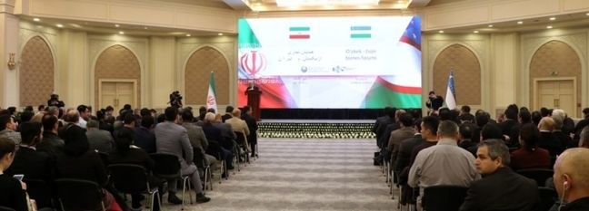 Iran, Uzbekistan Explore Expansion of Tech Ties