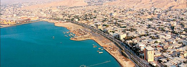 Kish Int'l Bourse Launch Slated for Late October