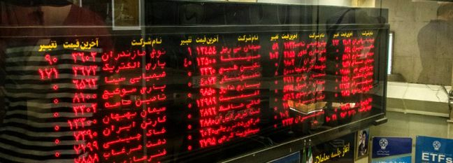 Tehran Stocks Lifted by Oil Rise