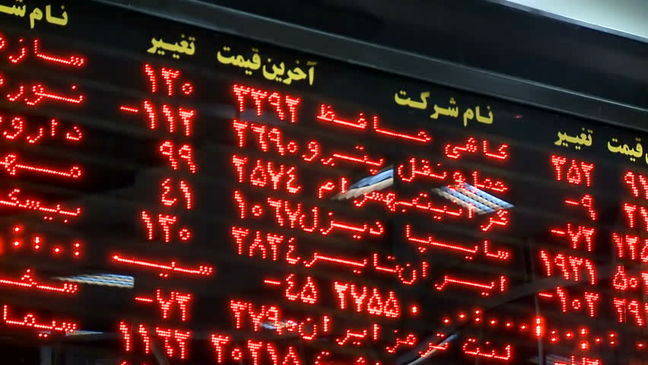 Stocks Make Strong Gains In Iran