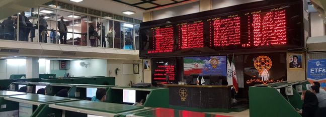 Tehran Stock Market Pauses Near Record Levels