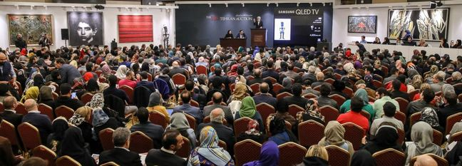 11th Tehran Auction on July 5