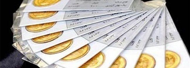 Gold, Currencies Under Pressure