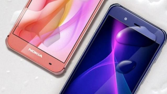 HMD Global launches first Nokia smartphone