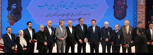 Iran's Best Businesses Receive Amin al-Zarb Entrepreneurship Awards