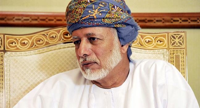 Omani Foreign Minister Expected