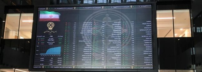 Tehran Stocks Closes 1.6% Lower