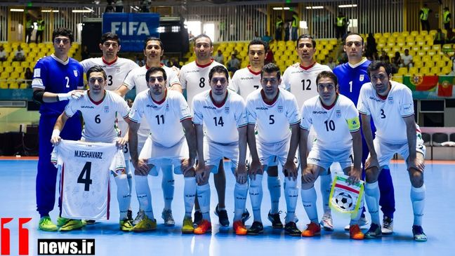 Iran wins third place in 2016 Futsal World Cup