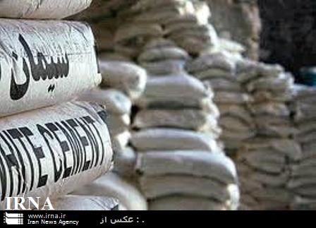 IME to Resume Cement Listing