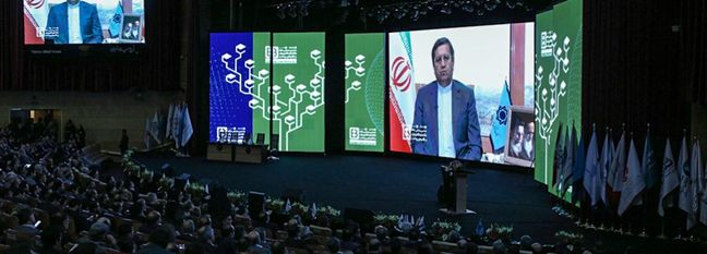 Central Bank of Iran Announces 4 New Developments in E-Banking