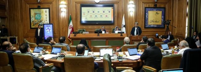 Tehran Municipality to Issue $2.4b of Participatory Bonds