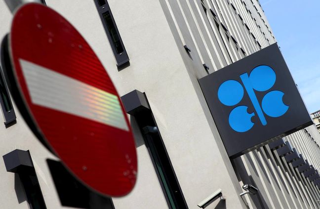 OPEC Said to End First Day of Vienna Talks Without a Deal