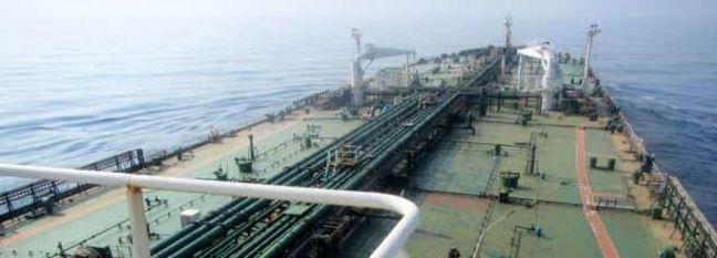Investigation Underway Into Oil Tanker Attack