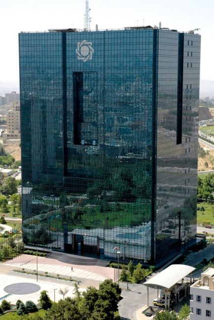 Ultimatum for Lenders: End Non-Banking Ventures