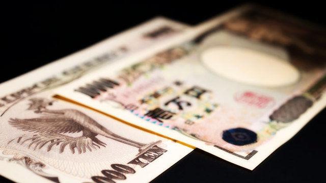 Asian Stocks Gain, Oil Slides Before Fed and BOJ
