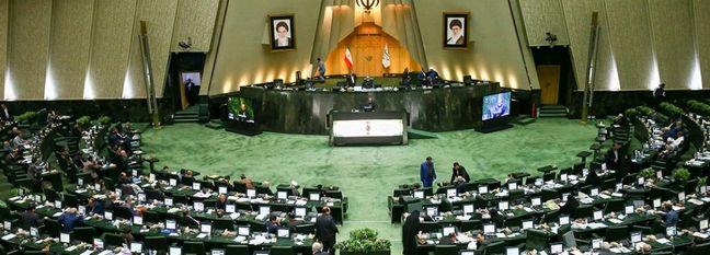 Iran Parliament OKs Budget Bill Outlines