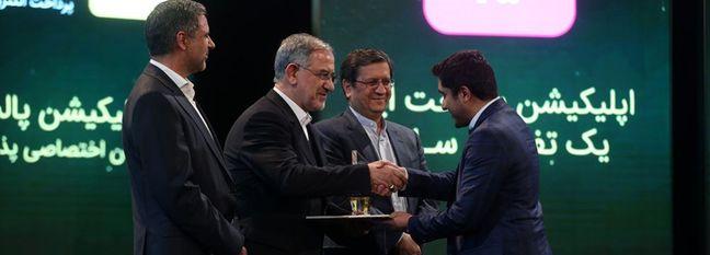 Nourbakhsh Banking Innovation Awards Presented