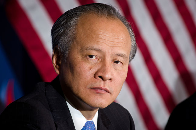 China, U.S. must avoid excessive mutual suspicion: Chinese envoy
