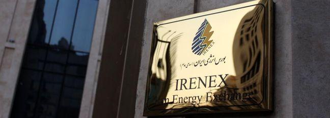 Oil Derivatives Worth $133m Sold via IRENEX in 1 Month