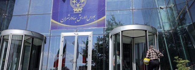 Tehran Shares Drop 12,141 Points
