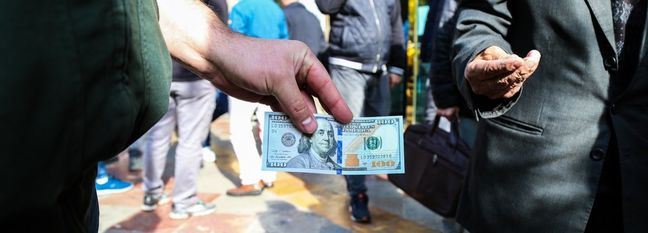 Forex Rates Dip in Tehran Markets