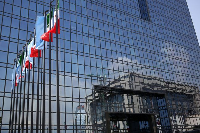 European Gov'ts Exploring Financial Channels for Iran