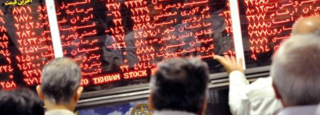 Metals Draw Tehran Stock Exchange Attention