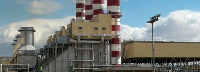 New Russian Contractor to Build $1.2b Sirik Power Plant