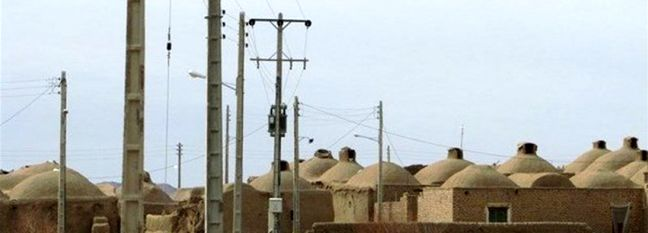 Universal Electrification in Rural Areas