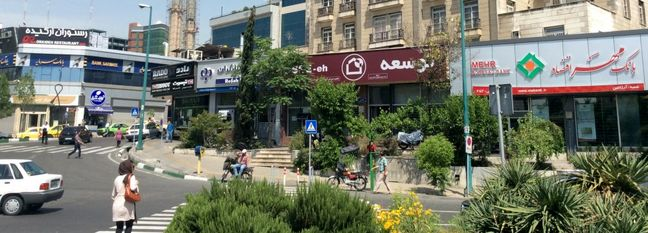 Iran's Bank Branch Closures Continue