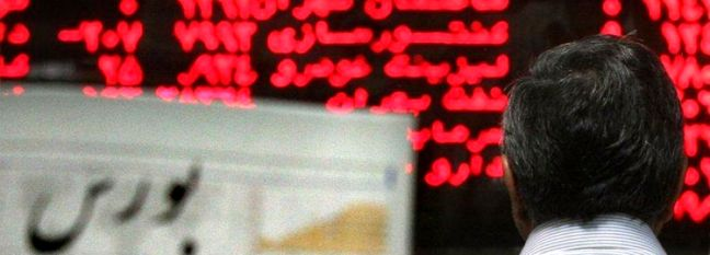 Tehran Stocks Continue Losing Streak