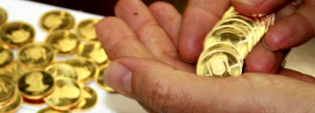 Gold Coin Prices Fall 30% in 1 Year