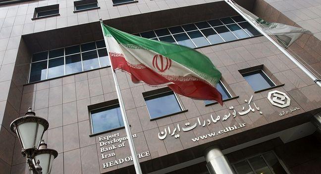 CI: Gov't Arrear Repayment to Invigorate Iranian Banks