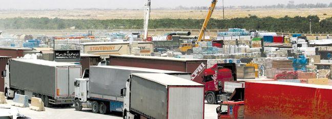 More Working Days at Mehran Border Terminal