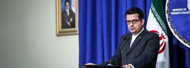 US Strikes on Iraqi Bases Denounced