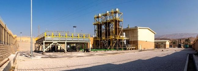 Small-Scale Gachsaran Power Plant Linked to Network