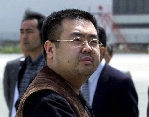 Chemical weapon VX nerve agent killed North Korean leader's half brother: Malaysian police
