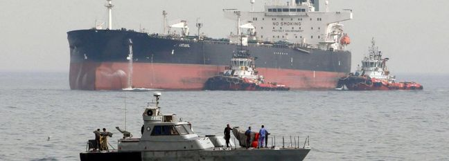 US, South Korea Discuss Iran Oil Issues