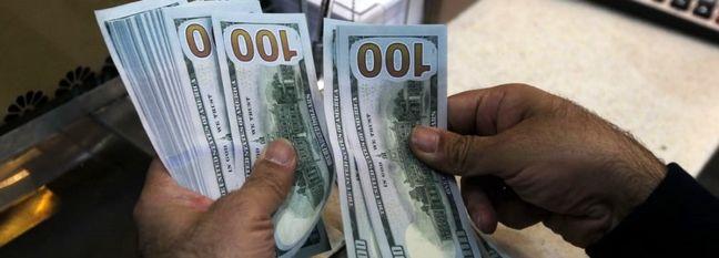 Central Bank of Iran: €2.2 Billion Sold Via Nima