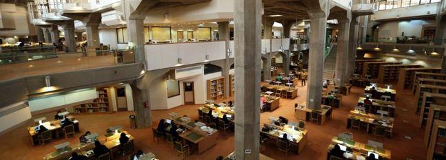 Librarianship Innovation Center Planned in Iran