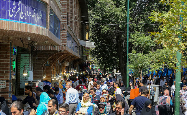 Iran Placed Atop High Human Development Nations