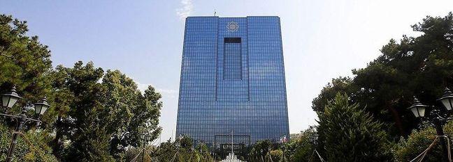 Central Bank of Iran Again Raises Interbank Deposit Rate