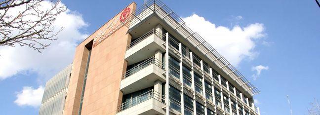 Iran Fara Bourse to Host Four IPOs