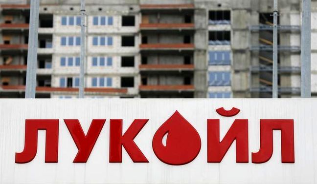 Russia's Lukoil hopes to secure deal on two Iranian oilfields in April
